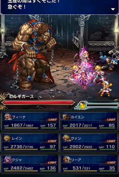 Final-Fantasy-Brave-Exvius-407x606
